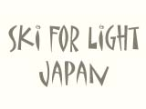 Ski For Light - Japan